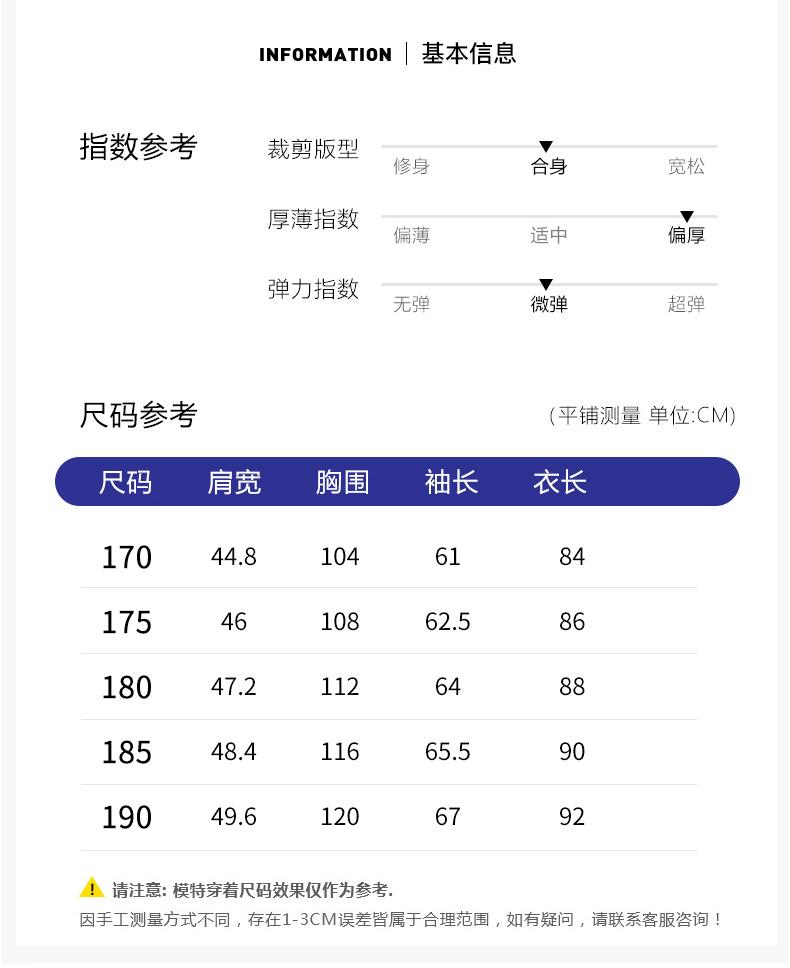 棉服模板男1_03(1).jpg