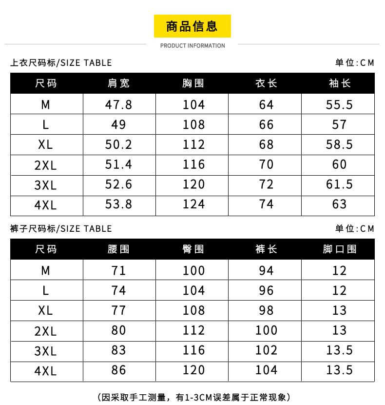 D106-易淘_03.jpg