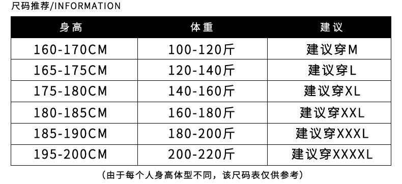 D106-易淘_04.jpg