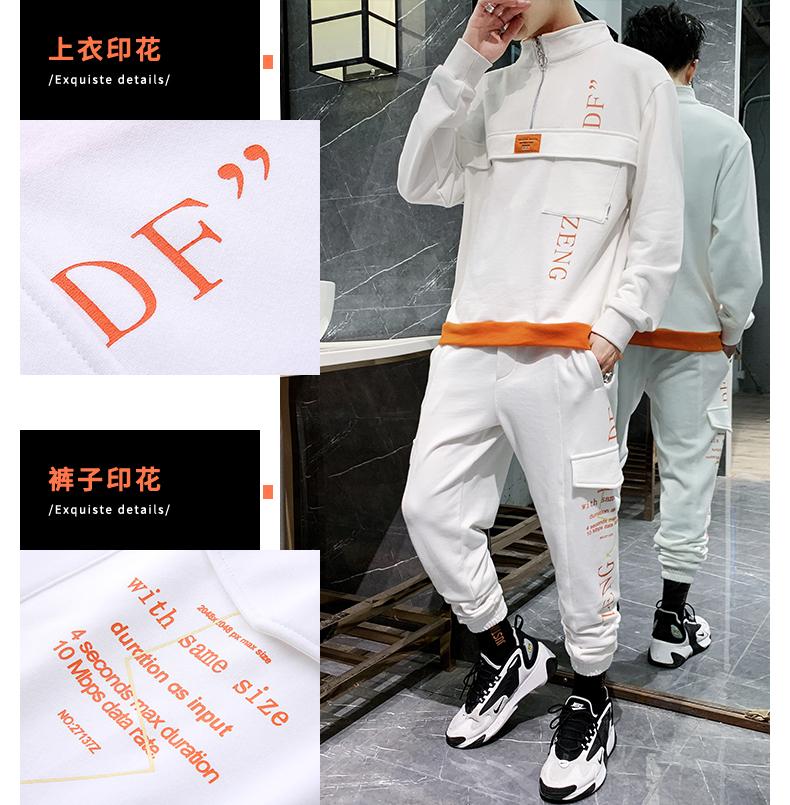 D106-易淘_05.jpg