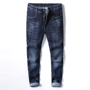 19210修身版型时尚牛仔裤